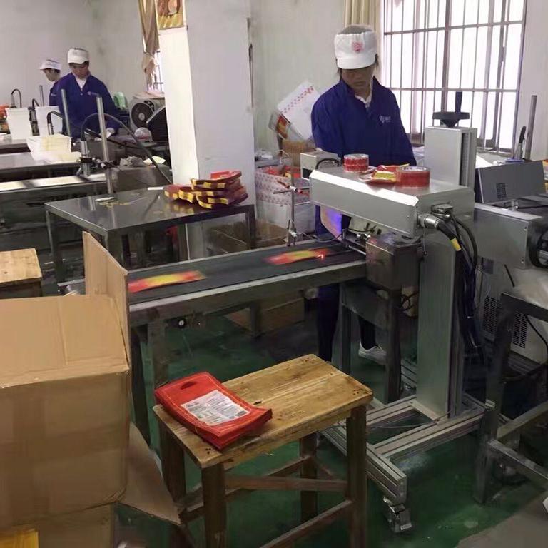 杭州生产激光打标机的厂家.jpg